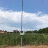 Подключение электричества в Исаково компанией Электросити