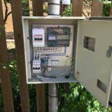 Подключение электричества в Лобне компанией Электросити (г. Москва)