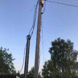 Проект подключения электричества в посёлке Свердловский