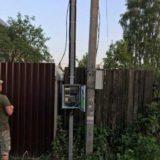 Проект подключения электричества в посёлке Свердловский под ключ компанией Электросити