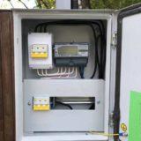 Услуги подключения дома к электричеству Электросити