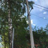Подключение электричества к дому компанией Электросити