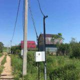 Подключение электричества в Истринском районе компанией Электросити