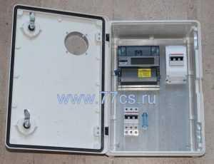 ШКАФ УЧЕТА ЭЛЕКТРОЭНЕРГИИ IP65 ПОЛИЭСТЕР (ЭПЩУ - 500Х350Х170) C МЕРКУРИЙ 236 ART-01 PQRS
