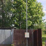 Проект подключения электричества в Наро-Фоминском районе компанией Электросити