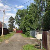 Подключение и монтаж электричества в Москве и области профессионалами Электросити